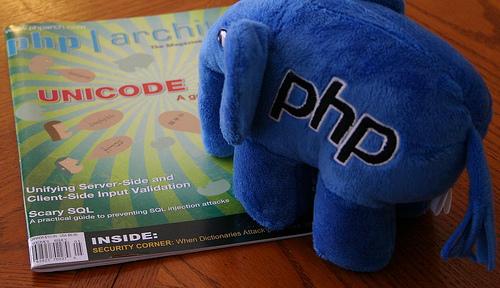 PHPロゴのぬいぐるみです。ちょっと欲しいかも。