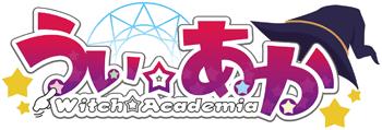 『うぃあか』ロゴ
