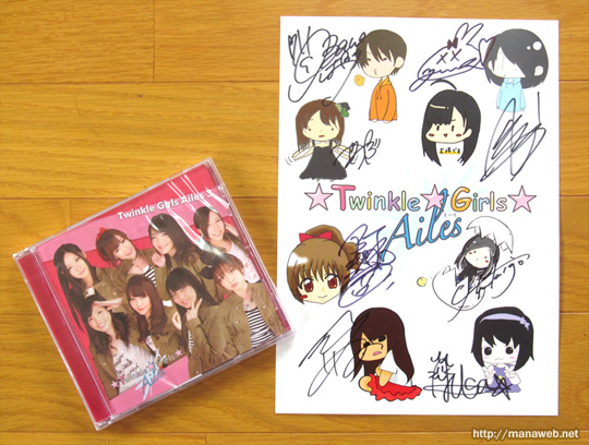 「Twinkle☆Girls Ailes」声優さんたちの直筆サインとCD