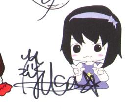 森島亜梨紗さん