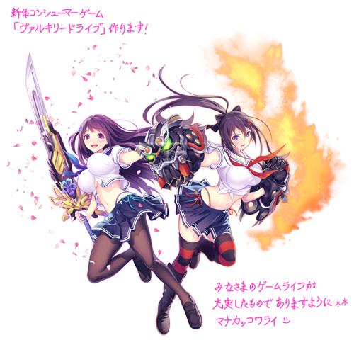 新作コンシューマーゲーム「ヴァルキリードライヴ -ビクニ-」作ります!